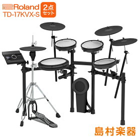 Roland TD-17KVX-S ハイハットスタンドセット 電子ドラムセット 【ローランド TD17KVXS V-drums Vドラム】【オンラインストア限定】