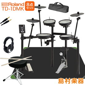 Roland TD-1DMK 自宅練習8点セット 電子ドラムセット TD-1シリーズ 【ローランド】