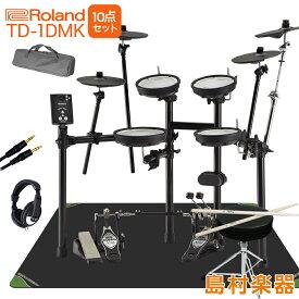 Roland TD-1DMK 3シンバル拡張TAMAツインペダル付属10点セット 電子ドラムセット TD-1シリーズ 【ローランド】