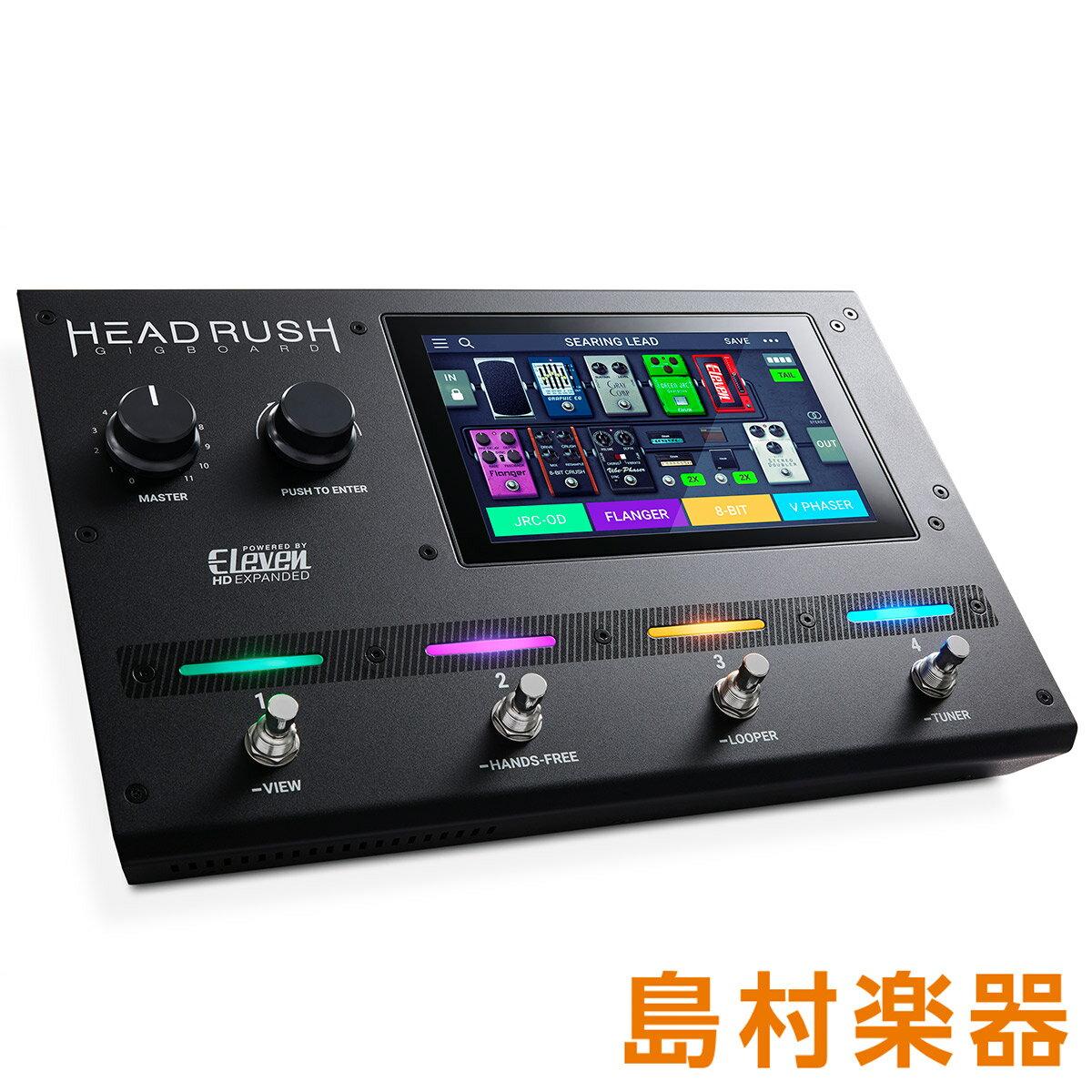 HEADRUSH Gigboard アンプモデリングプロセッサー 【ヘッドラッシュ】