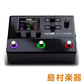 LINE6 HX Stomp ギター・プロセッサー HELIXシリーズ 【電源アダプター付属】