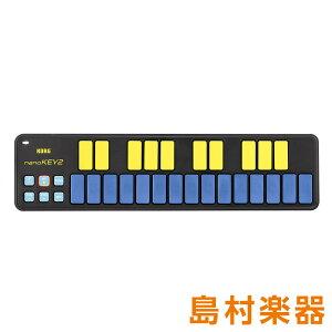 KORG nanoKEY2 (BLYL) 25鍵盤 MIDIキーボード [数量限定カラーモデル] 【コルグ】