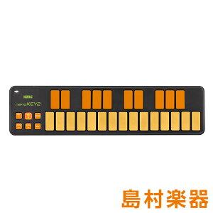 KORG nanoKEY2 (ORGR) 25鍵盤 MIDIキーボード [数量限定カラーモデル] 【コルグ】