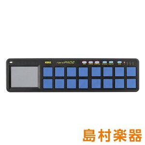 KORG nanoPAD2 (BLYL) MIDIコントローラー MIDIパッド [数量限定カラーモデル] 【コルグ】