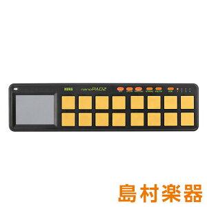 KORG nanoPAD2 (ORGR) MIDIコントローラー MIDIパッド [数量限定カラーモデル] 【コルグ】