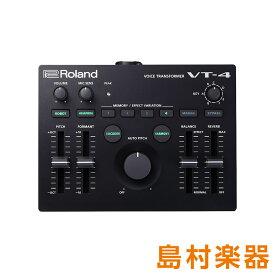 【在庫あり!即納可能!】 Roland AIRA VT-4 Voice Transformer ボイストランスフォーマー 【ローランド VT4】 【Youtuber ユーチューバー VTuber ゲーム実況 歌ってみた 弾いてみた ボーカル】