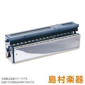 SUZUKI HMB-1 ダブルバスハーモニカ用マイク SDB-39用 【スズキ】