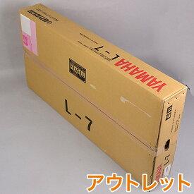 YAMAHA L-7 キーボードスタンド 【ヤマハ 生産完了モデル】【りんくうプレミアムアウトレット店】【アウトレット】
