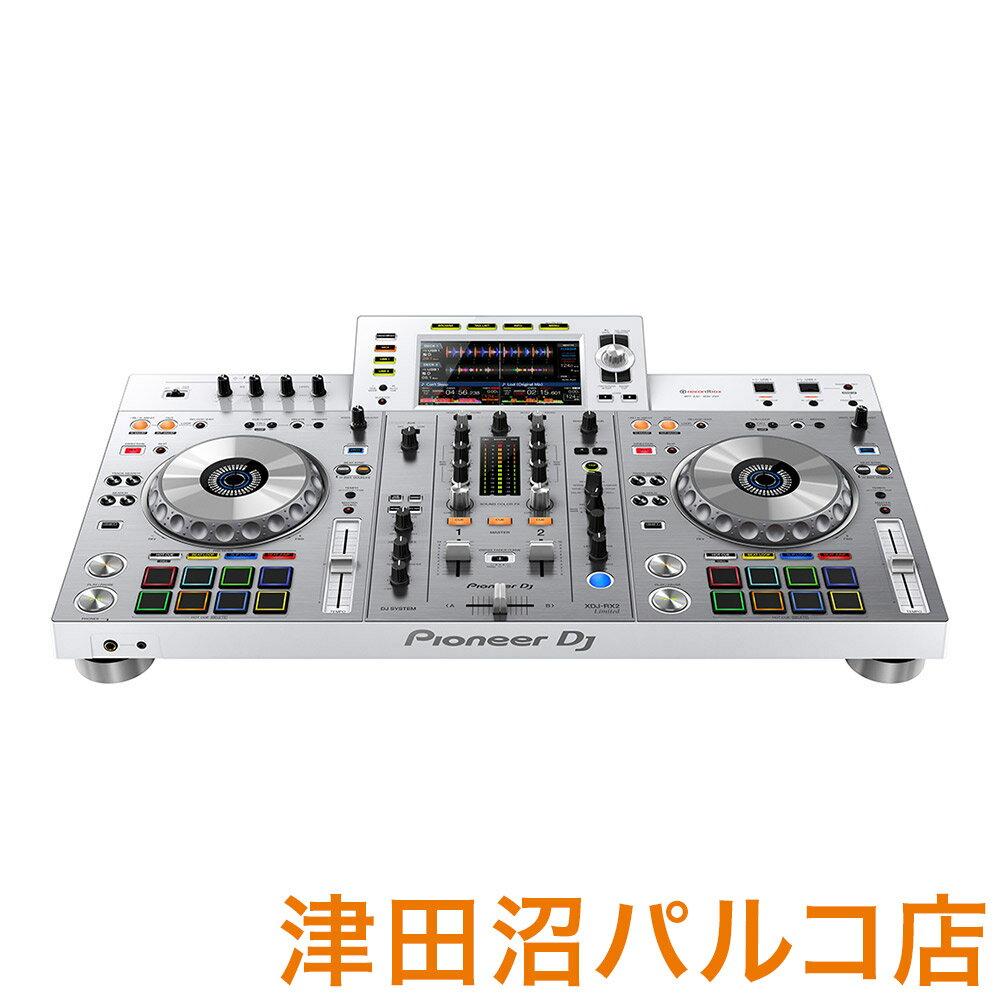 Pioneer XDJ-RX2-W (限定ホワイト) 【パイオニア】【津田沼パルコ店】[rekordbox dj]付属
