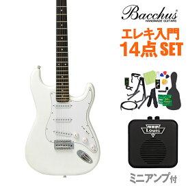 Bacchus BST-1R SW エレキギター 初心者14点セット 【ミニアンプ付き】 ユニバースシリーズ 【バッカス ストラトキャスター】【オンラインストア限定】