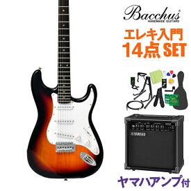 Bacchus BST-1R 3TS エレキギター 初心者14点セット 【ヤマハアンプ付き】 ユニバースシリーズ 【バッカス ストラトキャスター】【オンラインストア限定】