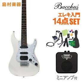 Bacchus GS-Mini WH エレキギター 初心者14点セット 【ミニアンプ付き】 ユニバース シリーズ 【ダウンサイズ】 【バッカス ストラトキャスター】【オンラインストア限定】