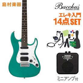 Bacchus GS-Mini GRM エレキギター 初心者14点セット 【ミニアンプ付き】 ユニバース シリーズ 【ダウンサイズ】 【バッカス ストラトキャスター】【オンラインストア限定】
