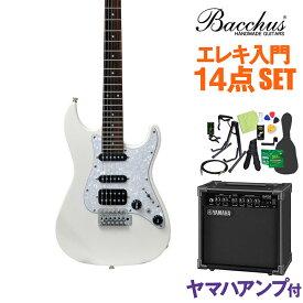 Bacchus GS-Mini WH エレキギター 初心者14点セット 【ヤマハアンプ付き】 ユニバース シリーズ 【ダウンサイズ】 【バッカス ストラトキャスター】【オンラインストア限定】