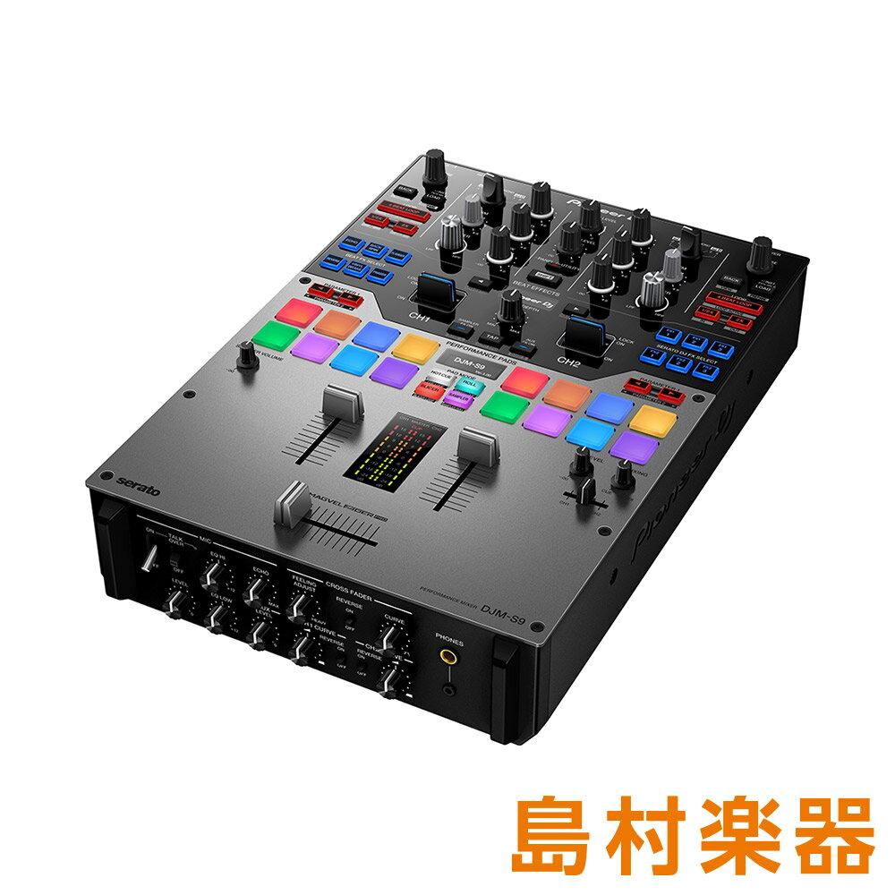 Pioneer DJ DJM-S9-S (コズミックグレイカラーモデル) DJミキサー 【数量限定】 【パイオニア】