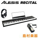 ALESIS Recital ペダル+ヘッドホンセット 電子ピアノ フルサイズ・セミウェイト88鍵盤 【アレシス リサイタル】【初心…