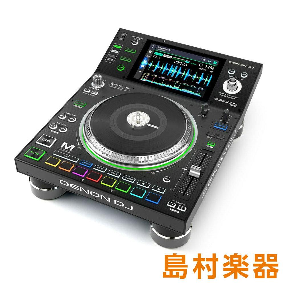 DENON DJ SC5000M Prime DJプレーヤー 【デノン】