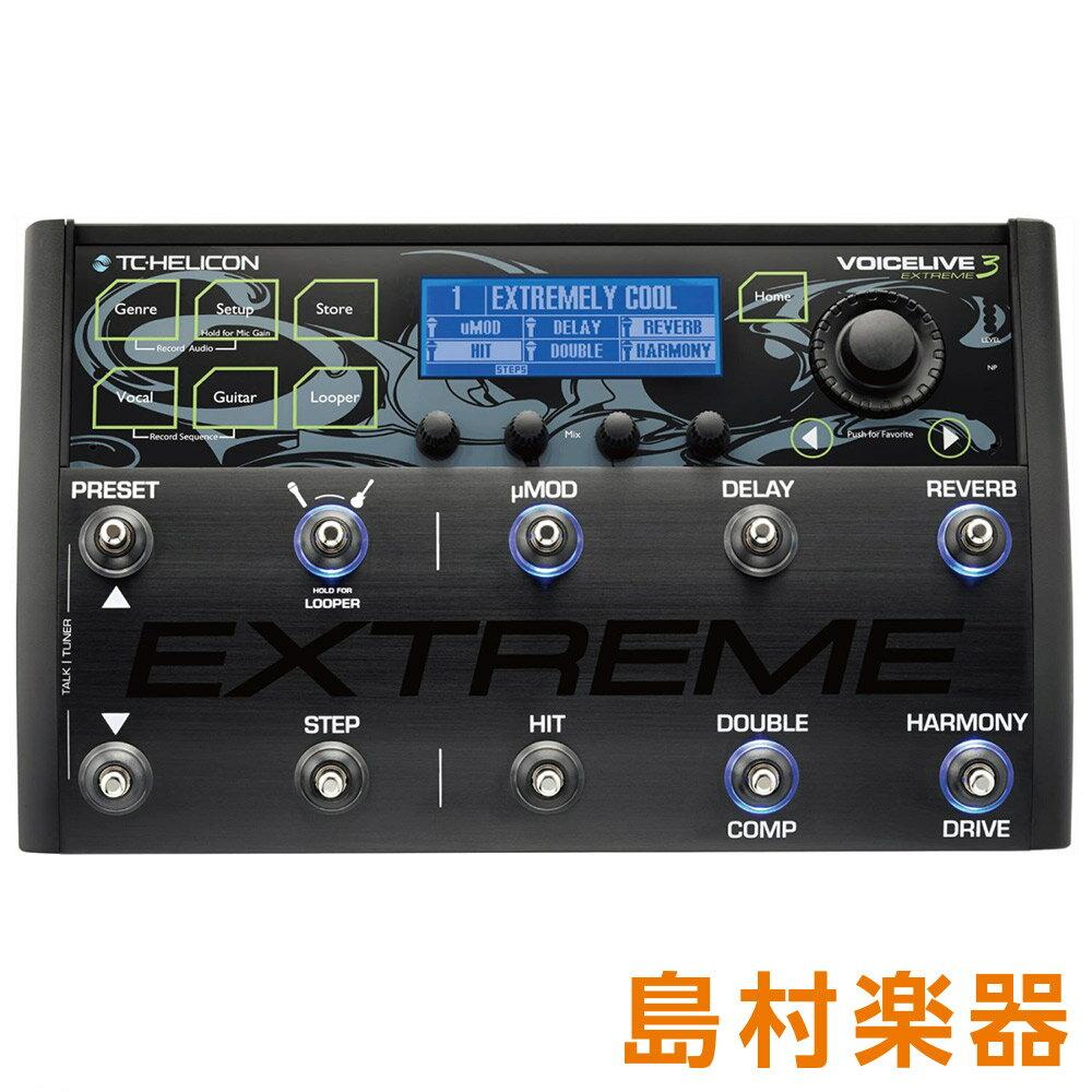 TC-HELICON VOICELIVE 3 EXTREME ボイス用マルチエフェクター 【TCヘリコン】