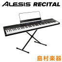ALESIS Recital スタンドセット 電子ピアノ フルサイズ・セミウェイト88鍵盤 【アレシス】【初心者向け】【オンライン…