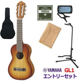 YAMAHA GL1/TBS エントリーセット ギタレレ/タバコブラウンサンバースト 【ヤマハ】