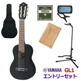 YAMAHA GL1/BL エントリーセット ギタレレ/ブラック 【ヤマハ】