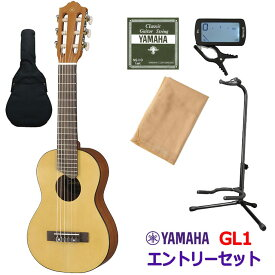 YAMAHA GL1/NT エントリーセット ギタレレ/ナチュラル 【ヤマハ】