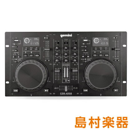 GEMINI CDM-4000 DJ用デュアルCDプレイヤー 【ジェミナイ】