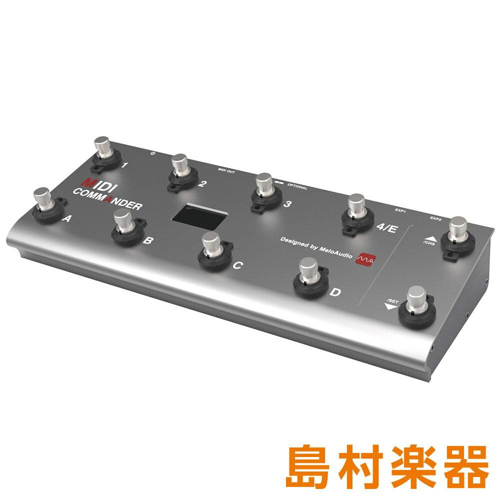 Melo Audio MIDI Commander フットスイッチタイプMIDIコントローラー 【メロオーディオ】