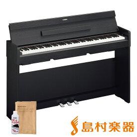 YAMAHA YDP-S34 B ARIUS 電子ピアノ 88鍵盤 【ヤマハ YDPS34 アリウス】【配送設置無料・代引不可】
