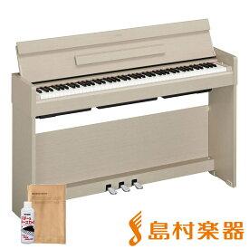 YAMAHA YDP-S34 WA ARIUS 電子ピアノ 88鍵盤 【ヤマハ YDPS34 アリウス】【配送設置無料・代引不可】