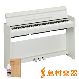 YAMAHA YDP-S34 WH ARIUS 電子ピアノ 88鍵盤 【ヤマハ YDPS34 アリウス】【配送設置無料・代引不可】