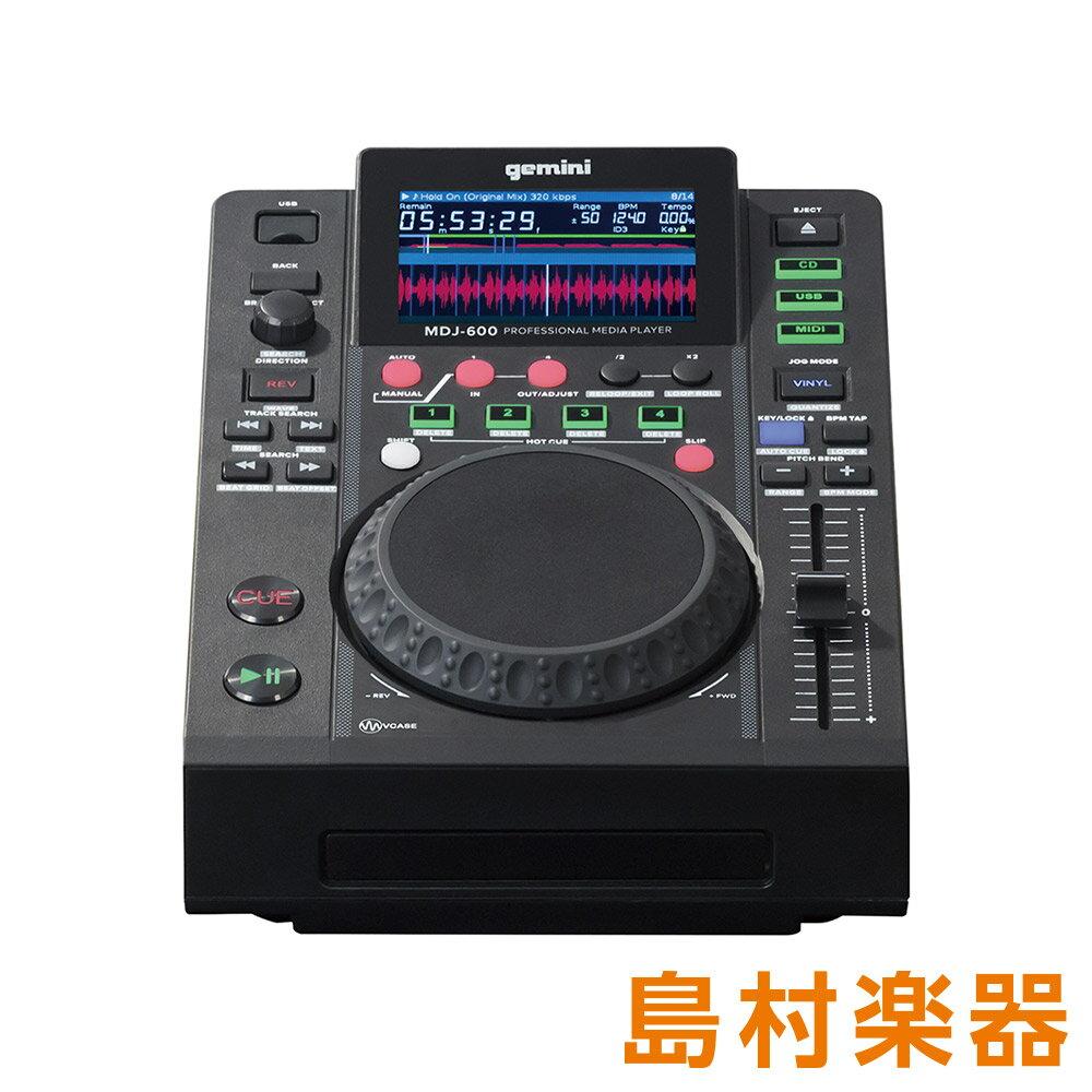 GEMINI MDJ-600 CD/USBメディアプレイヤー 【ジェミナイ】