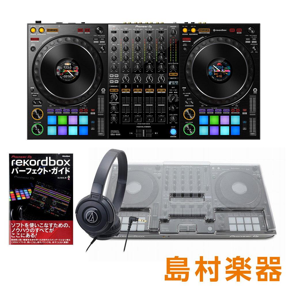 Pioneer DJ DDJ-1000 + アクセサリーセット [ダストカバー+ガイドブック+ヘッドホン] rekordbox dj専用コントローラー 【パイオニア】