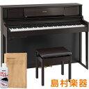 【12/25迄 ヘッドホンプレゼント】 Roland LX705 DRS 電子ピアノ 88鍵盤 ダークローズウッド調仕上げ 【ローランド】…