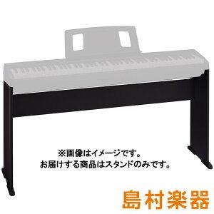 Roland KSCFP10 BK FP-10専用 ピアノスタンド 【ローランド KSCFP10】