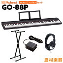 キーボード 電子ピアノ Roland GO-88P セミウェイト 88鍵盤 Xスタンド・ヘッドホンセット 【ローランド GO88P GO:PIAN…