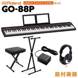 キーボード 電子ピアノ Roland GO-88P セミウェイト 88鍵盤 Xスタンド・Xイス・ヘッドホンセット 【ローランド GO88P GO:PIANO88】 楽器