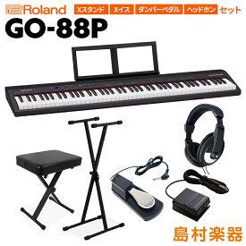 キーボード 電子ピアノ Roland GO-88P セミウェイト 88鍵盤 Xスタンド・Xイス・ダンパーペダル・ヘッドホンセット 【ローランド GO88P GO:PIANO88】 楽器