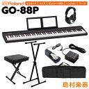 Roland GO-88P 電子ピアノ セミウェイト88鍵盤 キーボード Xスタンド・Xイス・ダンパーペダル・ヘッドホン・ケースセ…