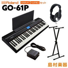 【11/7迄 純正ケースプレゼント】キーボード ピアノ Roland GO-61P 61鍵盤 Xスタンド・ヘッドホンセット 【ローランド GO61P】 楽器