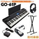 【11/7迄 純正ケースプレゼント】キーボード ピアノ Roland GO-61P 61鍵盤 Xスタンド・ダンパーペダル・ヘッドホンセ…