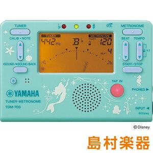 YAMAHA TDM-700 チューナー メトロノーム 【ディズニー】 【アリエル】 【ヤマハ TDM700】【数量限定品】
