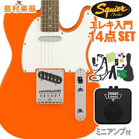Squier by Fender Affinity Series Telecaster Laurel Fingerboard Competition エレキギター 初心者14点セット 【ミニアンプ付き】 テレキャスター 【スクワイヤー / スクワイア】【オンラインストア限定】