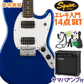 Squier by Fender Bullet Mustang HH Laurel Fingerboard Imperial Blue エレキギター 初心者14点セット 【ヤマハアンプ付き】 ムスタング 【スクワイヤー / スクワイア】【オンラインストア限定】