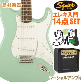 Squier by Fender Affinity Series Stratocaster Laurel Fingerboard Surf Green エレキギター 初心者14点セット 【マーシャルアンプ付き】 ストラトキャスター 【スクワイヤー / スクワイア】【オンラインストア限定】