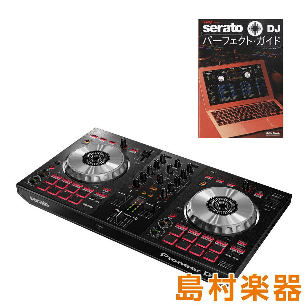 【パーフェクトガイドプレゼント】Pioneer DJ DDJ-SB3 DJコントローラー [Serato DJ Lite]付属 【パイオニア】