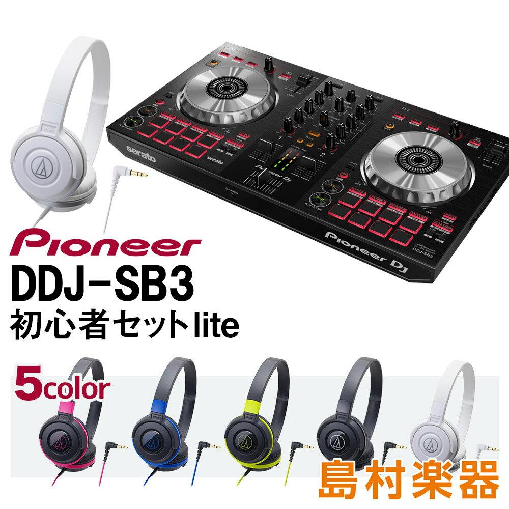 Pioneer DJ DDJ-SB3 デジタルDJ初心者セットLite [本体+Serato DJ Lite+ audio-technicaヘッドホン] 【パイオニア】