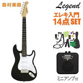 LEGEND LST-MINI BK エレキギター 初心者14点セット 【ミニアンプ付き】 【レジェンド ストラトキャスター ミニギター】【オンラインストア限定】