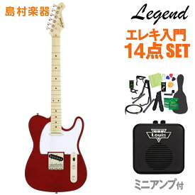 LEGEND LTE-Z M CA エレキギター 初心者14点セット 【ミニアンプ付き】 【レジェンド テレキャスター】【オンラインストア限定】