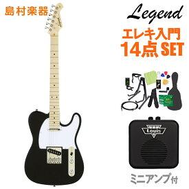 LEGEND LTE-Z M BK エレキギター 初心者14点セット 【ミニアンプ付き】 【レジェンド テレキャスター】【オンラインストア限定】